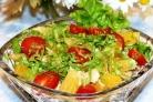 бахор салат слоями рецепт с фото