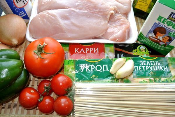 Рецепт Курица на шпажках с овощами