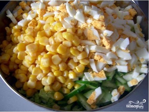 рецепты салатов с сельдереем черешковым с фото