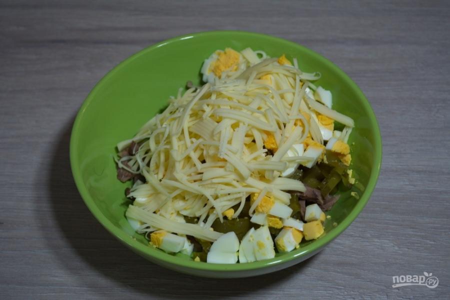 Салат с языком и шампиньонами - фото шаг 5
