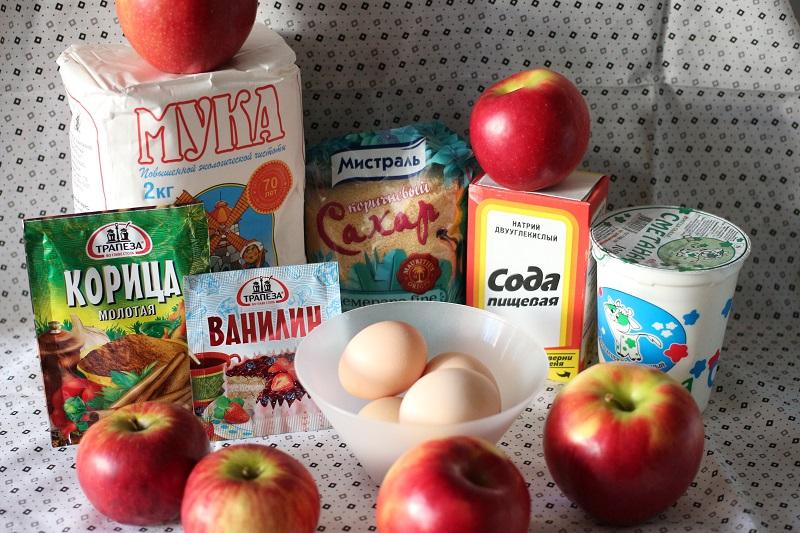 "Яблочный пирог ""Калейдоскоп"" - фото шаг 1"