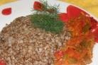 Карп, тушенный с овощами
