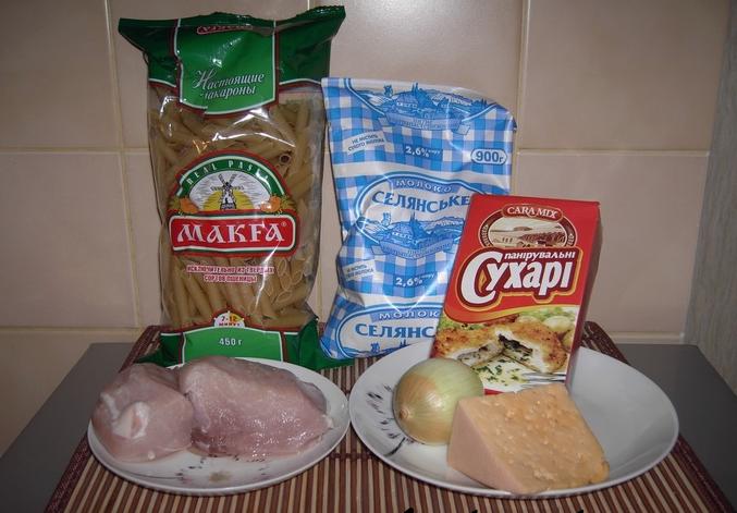 Макароны со свининой в духовке - фото шаг 1