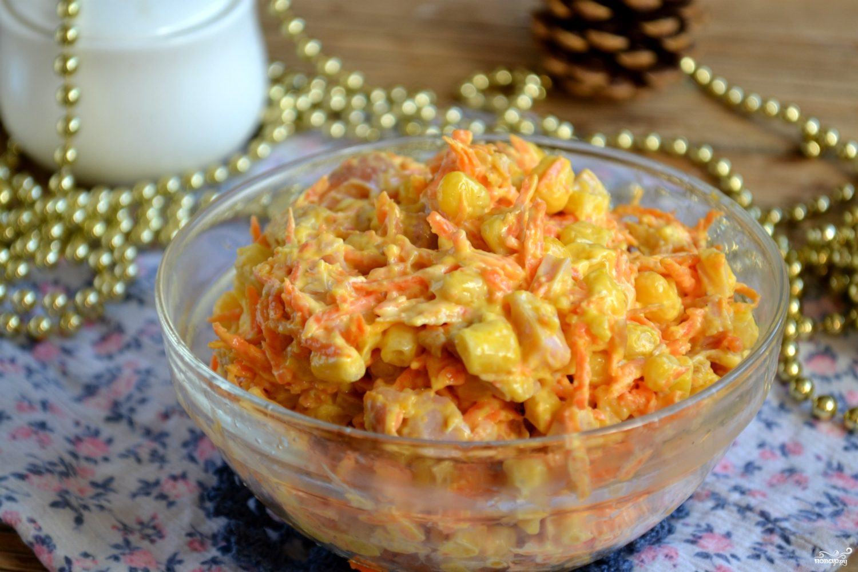 Салат с курицей и корейской морковью и грибами рецепт