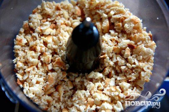 Курица в вафельной панировке - фото шаг 2