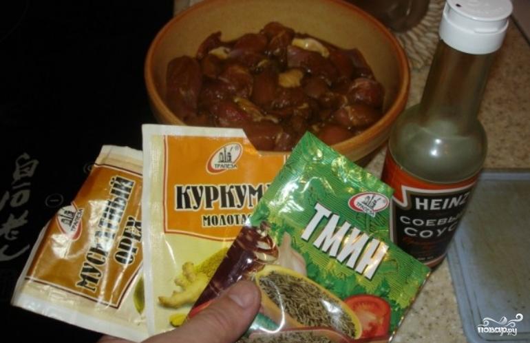 Рецепт Индейка кусочками тушеная