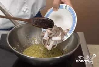 Итальянский рыбный суп - фото шаг 1