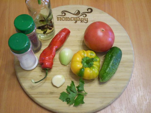 Рецепт Гаспачо сыроедческий
