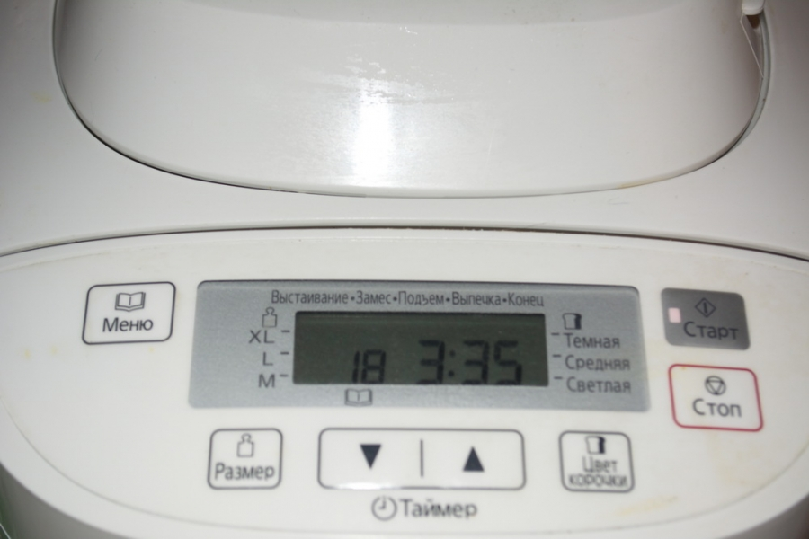 Дрожжевое тесто для пирожков в духовке - фото шаг 2