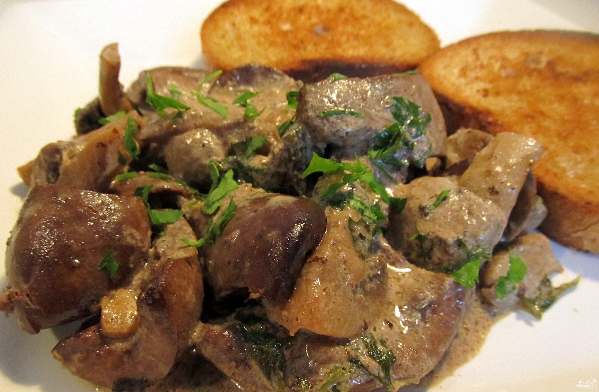 Рецепты блюд приготовляемых в горшочках