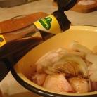 Рецепт Курица пикантно-острая
