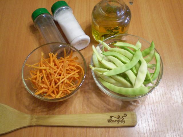 Рецепт Салат с корейской морковью и фасолью
