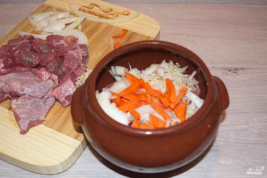 Новогоднее мясо в духовке - фото шаг 3