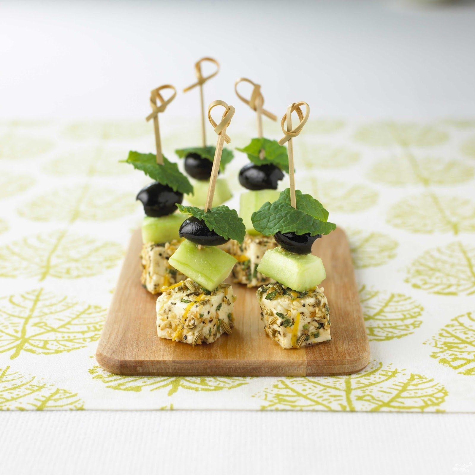 Рецепт Канапе с оливками и мятой