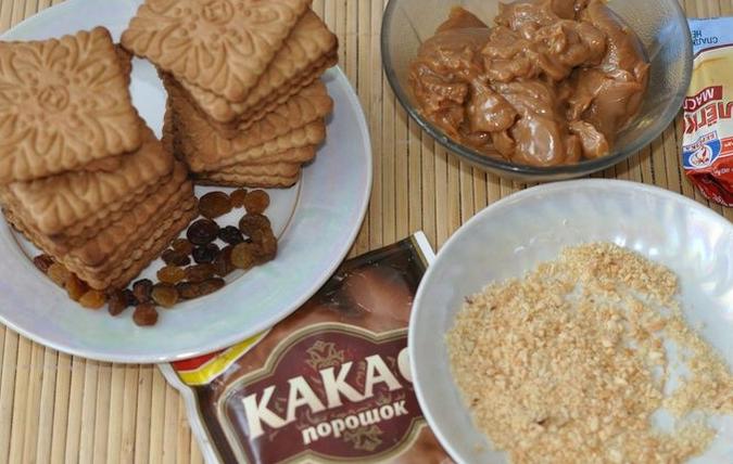 Рецепт Пирожное картошка из печенья со сгущенкой