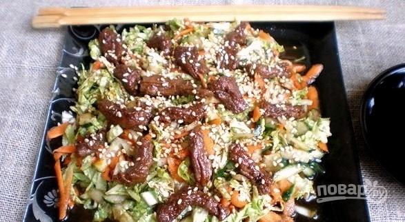 салат с капустой рецепт китайская кухня