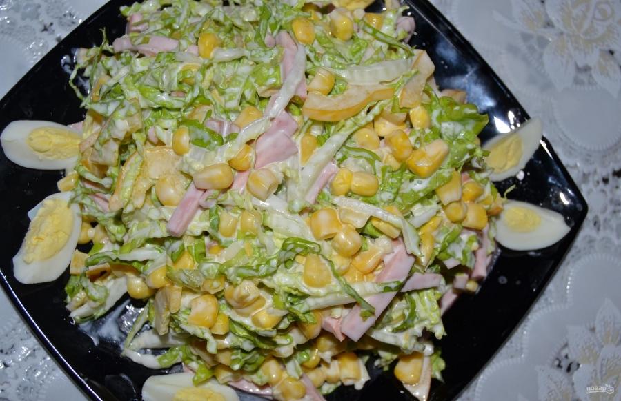 Венгерский салат - фото шаг 4