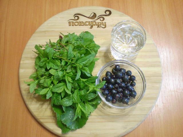 Рецепт Зеленый коктейль с мятой