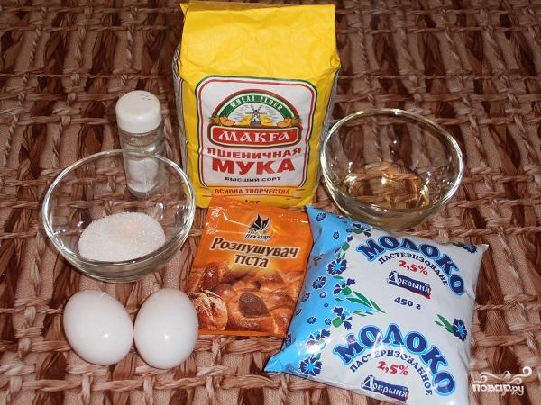 Рецепт соление горбуши в домашних условиях
