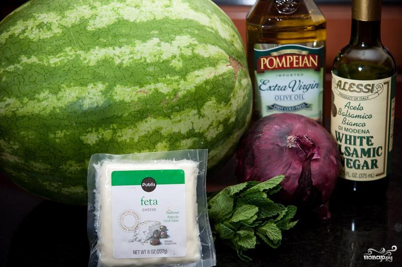 Салат с арбузом и фетой - фото шаг 1