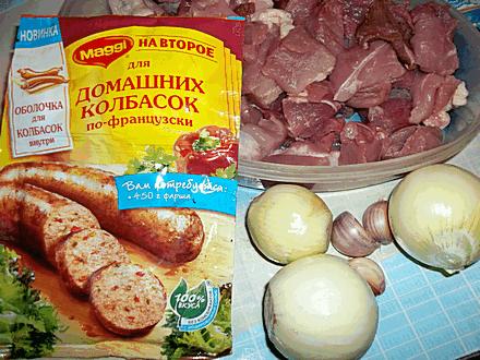 Домашняя колбаса в духовке - фото шаг 1