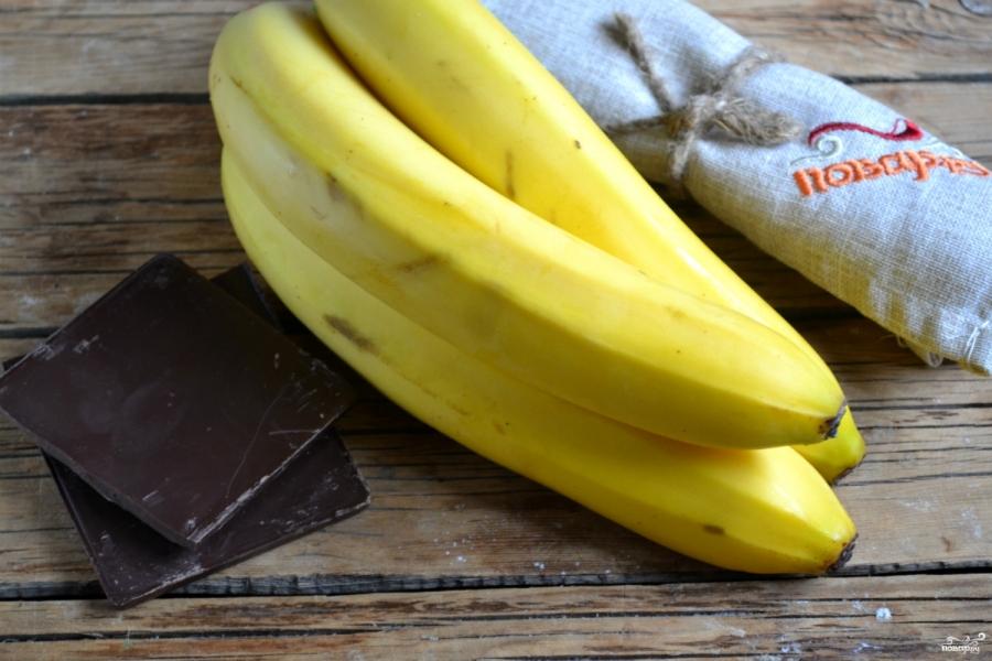 Банан в шоколаде - фото шаг 1
