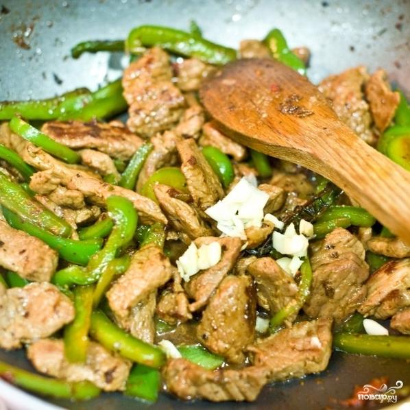 Мясо по-ямайски - фото шаг 10