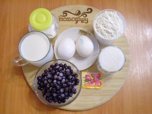 Рецепт Пирог на кефире в мультиварке