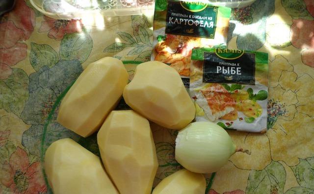 Рецепт Семга с картошкой в мультиварке