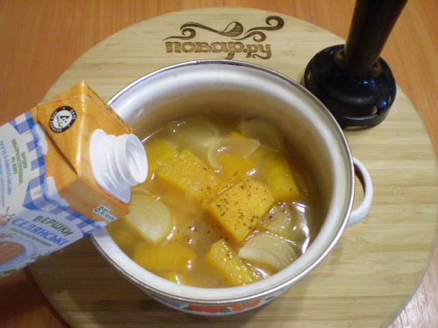 Суп из тыквы для ребенка - фото шаг 7