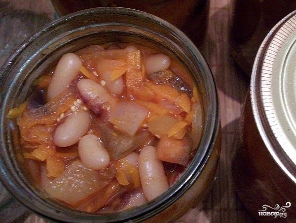 Салат с бобами на зиму - фото шаг 10