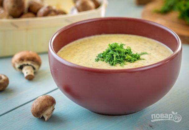 как приготовить суп пюре сливочный