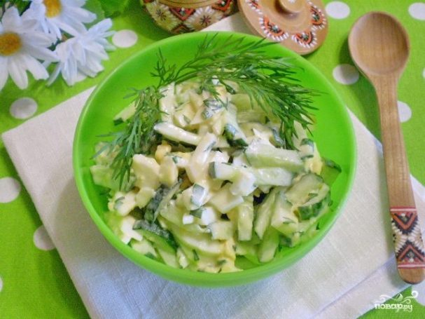 Салат из яиц и огурцов