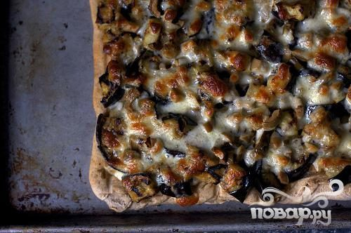 Пицца с баклажанами и оливками