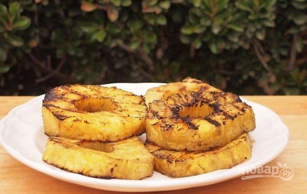 Маринованные ананасы на гриле