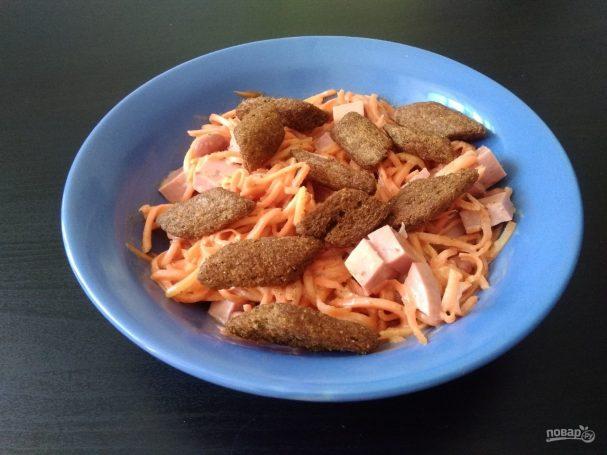 """Салат """"Сытный"""" с корейской морковью"""
