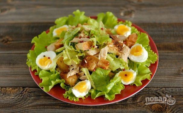 """Салат """"Цезарь"""" с курицей и перепелиными яйцами"""