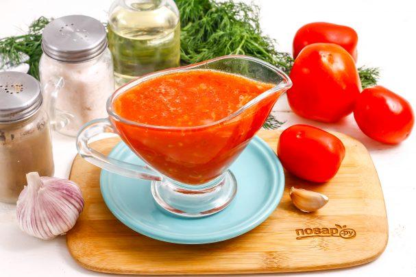 Испанский томатный соус