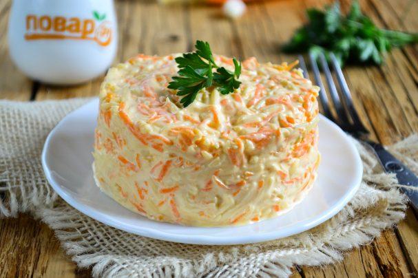 Салат из сырой моркови