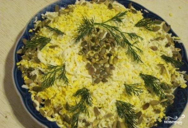 Обалденный салат с ицей, орехами, черносливом и сыром