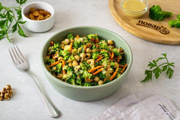 Салат из нута с брокколи