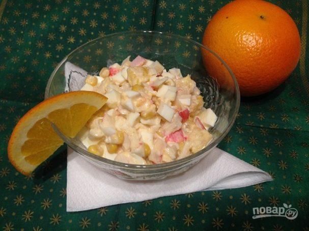 """Салат """"Нежный"""" с апельсином"""