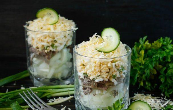 Вкусный недорогой салат