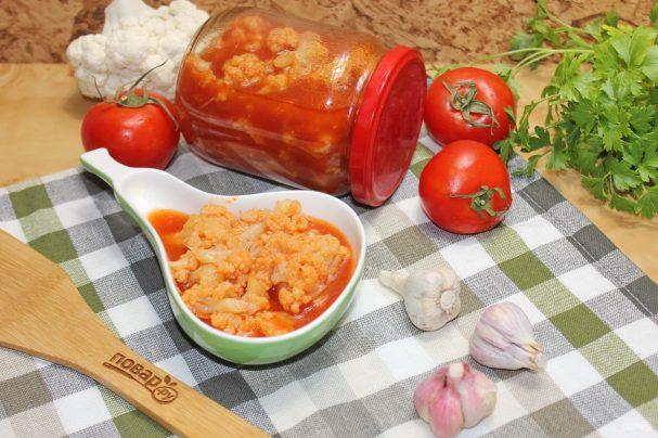Цветная капуста в томатной заливке