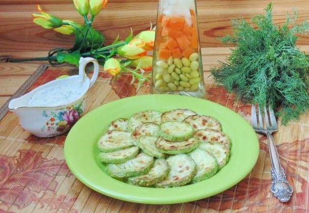 Жареные кабачки со сметанно-чесночным соусом