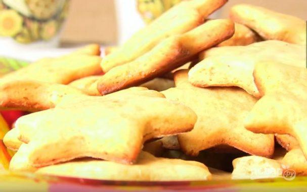 """Печенье с корицей и мёдом """"Ароматное"""""""