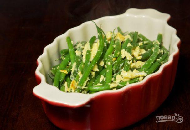 Зеленая фасоль с яйцом