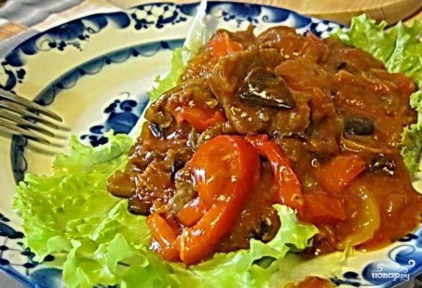 Говядина с баклажанами и помидорами