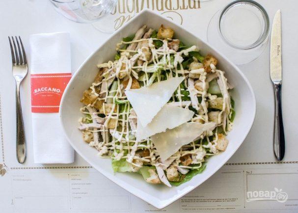 """Простой салат """"Цезарь"""""""