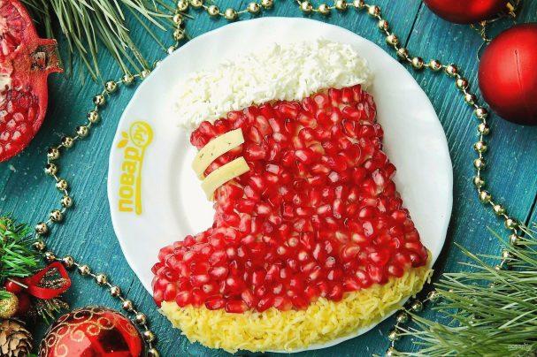 Салат «Сапог Деда Мороза»
